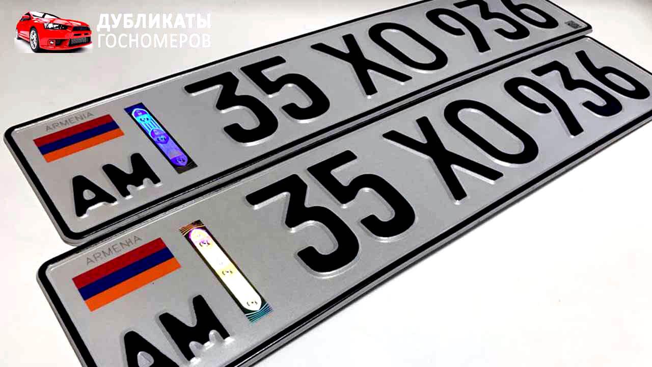 автомобильные номера стран мира в картинках с названиями страны